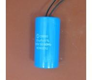 Кондензатор 25mf